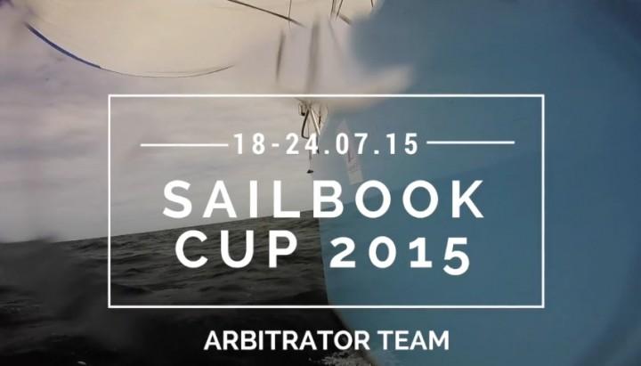 Arbitrator_filmik